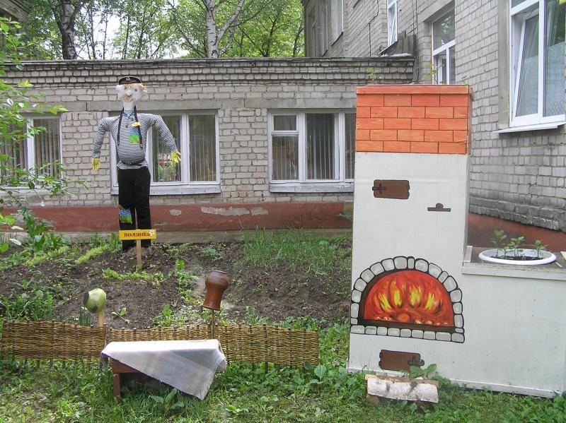 Фотогалерея :: Управление образования администрации города Иванова