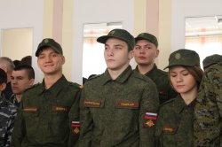 Городская военно-спортивная игра «Юные защитники Отечества»