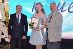 Церемония вручения муниципальной премии «Талант» одарённым детям