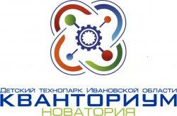 Открытие Детского технопарка «Кванториум Новатория»