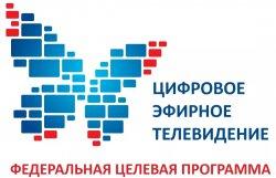 Аналоговое вещание обязательных общедоступных телерадиоканалов в Ивановской области будет отключено 15 апреля 2019 года