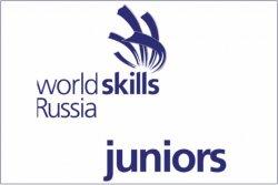 Открыт набор детей и подростков для участия в профильной смене WorldSkills Russia Juniors
