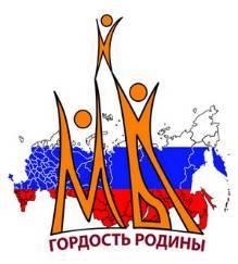 В рамках Национального проекта «Образование» Минпросвещения России на 2019-2024 гг. пройдут Всероссийские конкурсные мероприятия