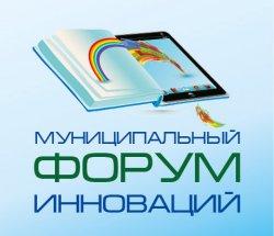 Образование Иванова: проектируем будущее
