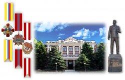Краснодарское высшее военное училище имени генерала армии С. М. Штеменко