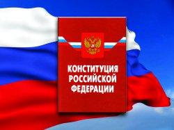 Проект «Мы-будущее России!»