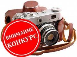Юные фотохудожники могут принять участие в областном фотоконкурсе «Отражение»
