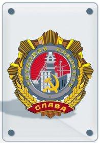 Иванову присвоено почетное звание «Город трудовой доблести»