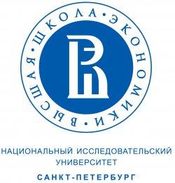 Набор абитуриентов для участия в программе НИУ ВШЭ «Социальный лифт»