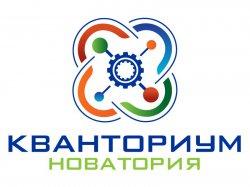 Сквозные образовательные проекты «Центр компетенций «TechnoHUB» и «OpenSpace».